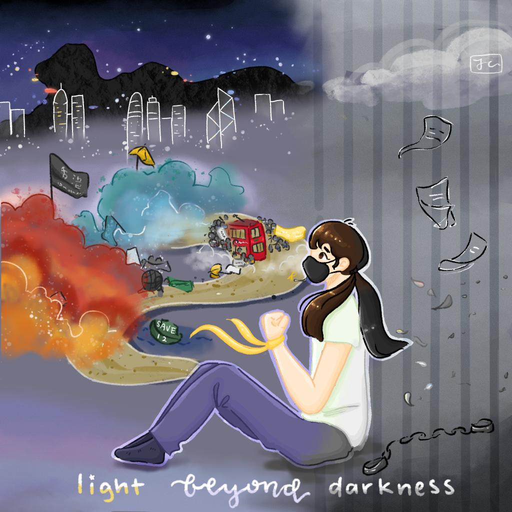 light beyond darkness
