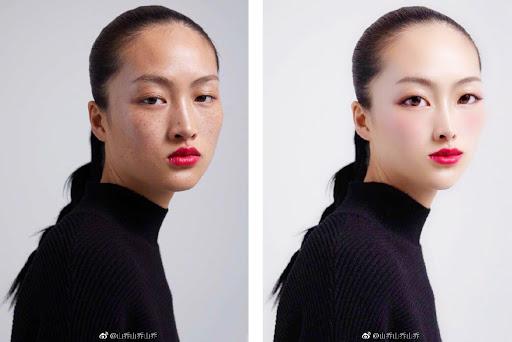 Shen Mei: Chinese Ideals of Beauty